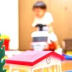 子供部屋の作り方