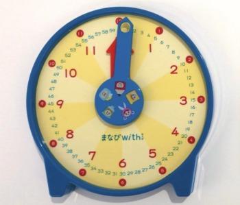 まなびwith年長4月号時計おもちゃ付録