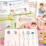 幼児通信教育教材の比較