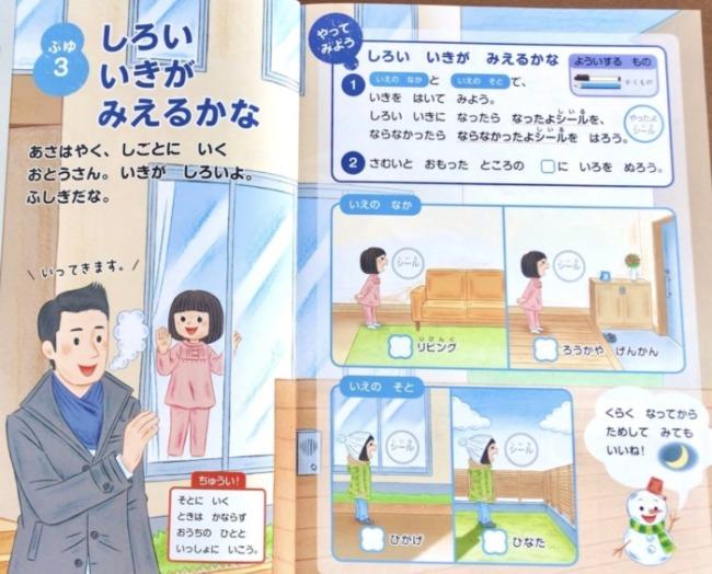 Z会幼児コース実体験
