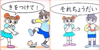七田式かな絵ちゃんDVDで語彙を増やす