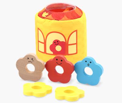 こどもちゃれんじbabyの知育玩具
