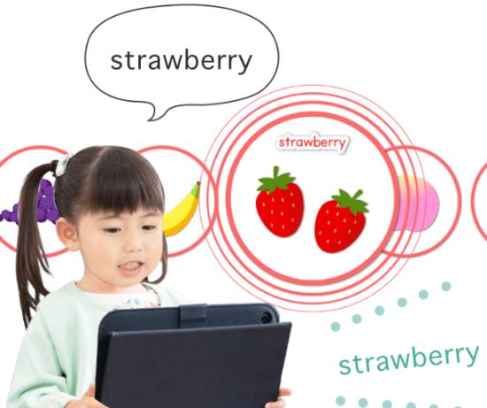 スマイルゼミ幼児英語の効果