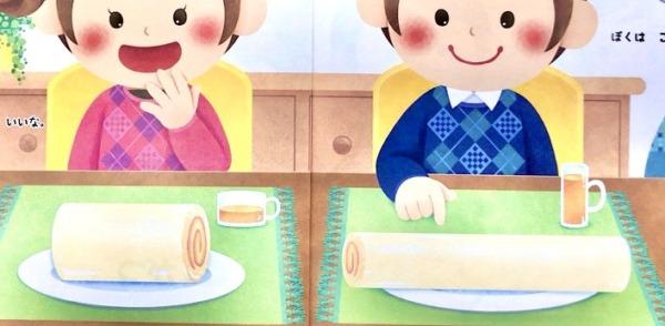 Z会幼児体験型学習比較