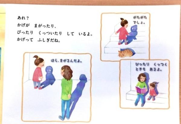 Z会幼児年少実体験教材の影