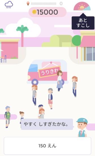 Z会小学1年プログラミングブログ