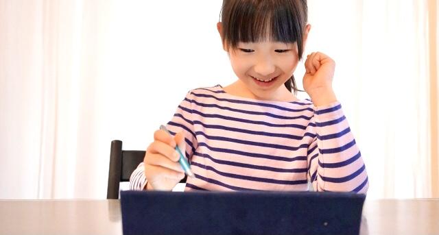 Z会小1タブレットブログ